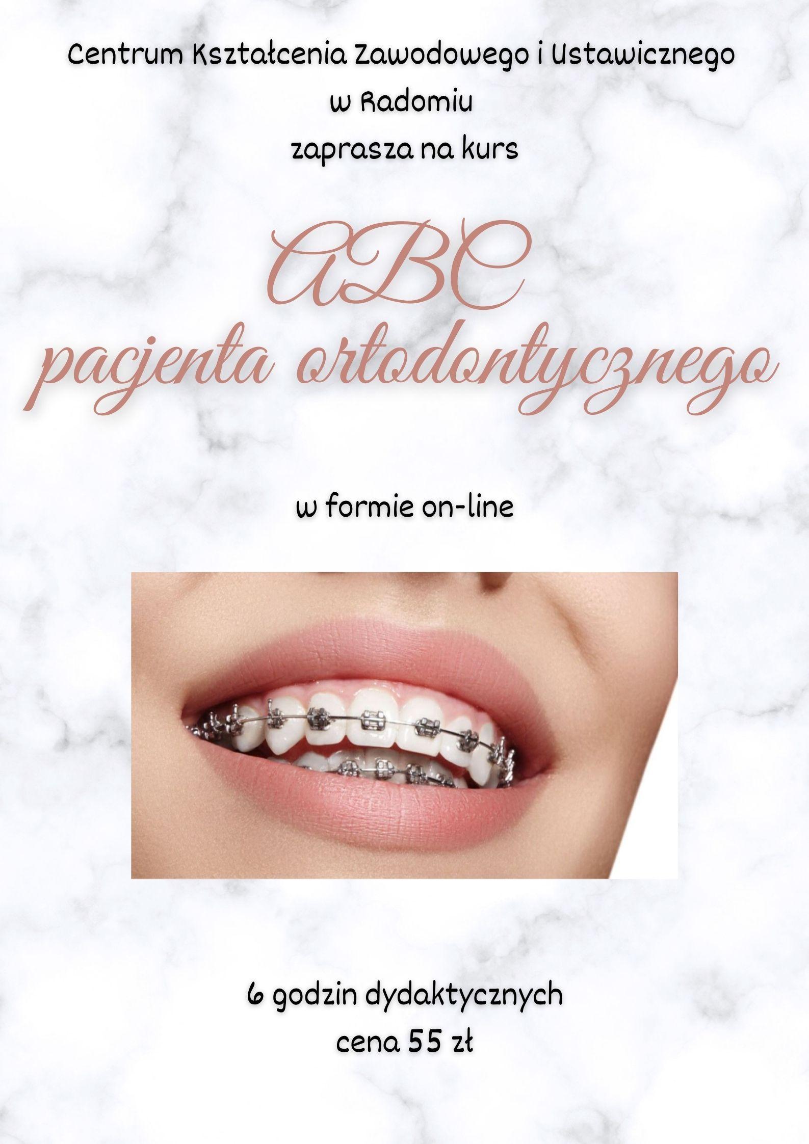 202102_ABCPO